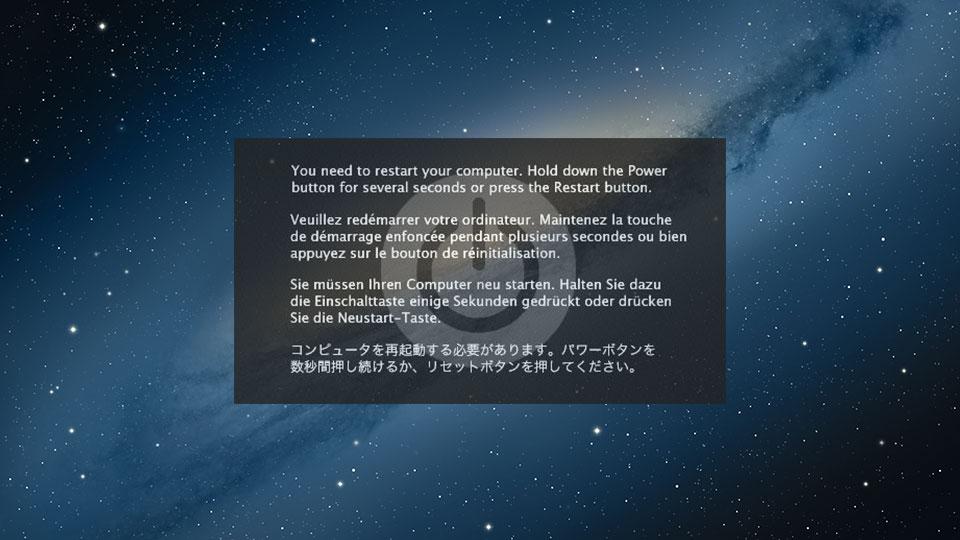 Mac OS X im öffentlichen Netz feature image